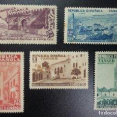 Sellos: TÁNGER, REPÚBLICA ESPAÑOLA. BENEFICENCIA. SERIE VISTAS DE TÁNGER, 1937. CINCO VALORES. Lote 139497730