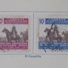 Sellos: MARRUECOS, BENEFICENCIA. SERIE PRO-MUTILADOS DE GUERRA, 1945. CUATRO VALORES (Nº 32-35 DEL CATÁLOGO). Lote 139503022