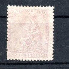 Sellos: ESPAÑA, ULTRAMAR, 1871, ERROR COLOR. Lote 139577090