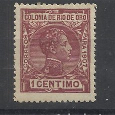 Sellos: RIO DE ORO ALFONSO XIII 1907 EDIFIL 18 NUEVO* VALOR 2018 CATALOGO 4.20 EUROS. Lote 139645218