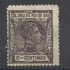 Sellos: RIO DE ORO ALFONSO XIII 1907 EDIFIL 22 NUEVO(*) VALOR 2018 CATALOGO 4.20 EUROS . Lote 139649390