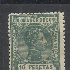 Sellos: RIO DE ORO ALFONSO XIII 1907 EDIFIL 33 NUEVO* VALOR 2018 CATALOGO 13.50 EUROS . Lote 139649702