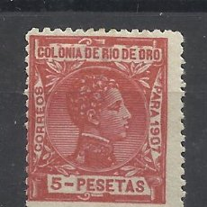 Sellos: RIO DE ORO ALFONSO XIII 1907 EDIFIL 32 NUEVO* VALOR 2018 CATALOGO 13.50 EUROS . Lote 139649870