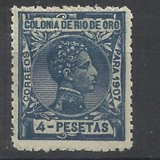 Sellos: RIO DE ORO ALFONSO XIII 1907 EDIFIL 31 NUEVO* VALOR 2018 CATALOGO 13.50 EUROS . Lote 139650022