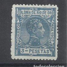 Sellos: RIO DE ORO ALFONSO XIII 1907 EDIFIL 30 NUEVO(*) VALOR 2018 CATALOGO 8.- EUROS . Lote 139650198