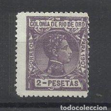 Sellos: RIO DE ORO ALFONSO XIII 1907 EDIFIL 29 NUEVO(*) VALOR 2018 CATALOGO 8.- EUROS . Lote 139650358