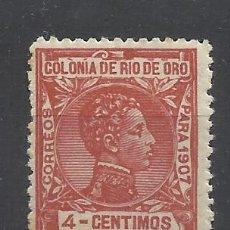 Sellos: RIO DE ORO ALFONSO XIII 1907 EDIFIL 21 NUEVO** VALOR 2018 CATALOGO 8.- EUROS . Lote 139650522