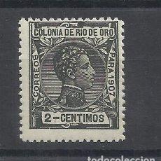 Sellos: RIO DE ORO ALFONSO XIII 1907 EDIFIL 19 NUEVO** VALOR 2018 CATALOGO 8.- EUROS . Lote 139650602