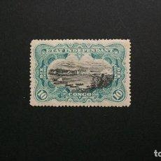 Sellos: CONGO BELGA-1894-Y&T 18*(MH). Lote 139684534