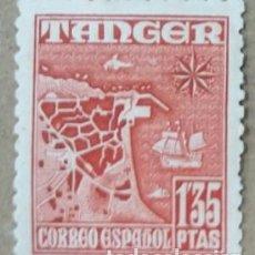 Sellos: TÁNGER. 1948-51. TIPOS INDÍGENAS. 1,35 PTS. NARANJA ROJIZO (N.º 162 EDIFIL).. Lote 139815898