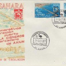 Sellos: SAHARA Nº 260/1 , 1967 - INSTALACIONES PORTUARIAS - SOBRE PRIMER DIA SPD / FDC EX COLONIAS .. Lote 139849506
