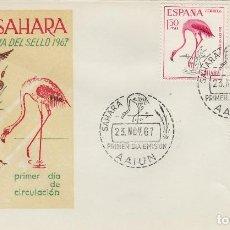 Sellos: SAHARA Nº 262/4 , 1967 - DÍA DEL SELLO , FAUNA , AVES - SOBRE PRIMER DIA SPD / FDC EX COLONIAS .. Lote 139850086