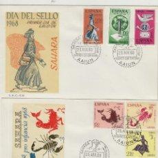 Sellos: SAHARA Nº 265/70 , 1968 . AÑO COMPLETO EN SOBRE PRIMER DIA SPD / FDC EX COLONIAS .. Lote 139850394