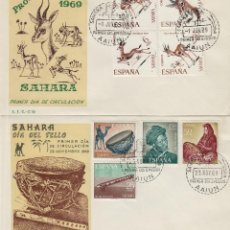 Sellos: SAHARA Nº 271/8 , 1969 . AÑO COMPLETO EN SOBRE PRIMER DIA SPD / FDC EX COLONIAS .. Lote 139850726