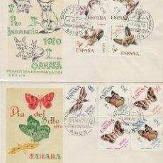 Sellos: SAHARA Nº 279/87 , 1970 , FAUNA ,MARIPOSAS AÑO COMPLETO EN SOBRE PRIMER DIA SPD / FDC EX COLONIAS .. Lote 139851114