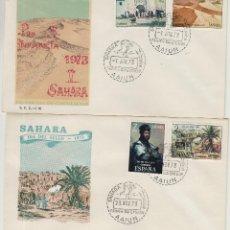 Sellos: SAHARA Nº 310/3 , 1973 AÑO COMPLETO EN SOBRE PRIMER DIA SPD / FDC EX COLONIAS .. Lote 139852166