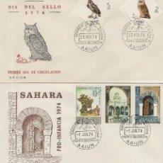 Sellos: SAHARA Nº 314/8 , 1974 AÑO COMPLETO EN SOBRE PRIMER DIA SPD / FDC EX COLONIAS .. Lote 139852818