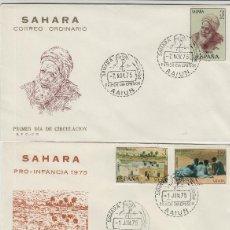 Sellos: SAHARA Nº 319/22 , 1975 AÑO COMPLETO EN SOBRE PRIMER DIA SPD / FDC EX COLONIAS .. Lote 139853134