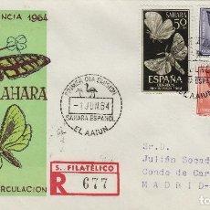 Sellos: SAHARA Nº 225/7 , 1964 - INSECTOS , MARIPOSAS . CIRCULADO - SOBRE PRIMER DIA SPD / FDC EX COLONIAS .. Lote 139857726
