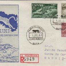 Sellos: RIO MUNI , 1964 - FAUNA . CIRCULADO - SOBRE PRIMER DIA SPD / FDC EX COLONIAS .. Lote 139858462