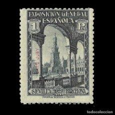 Sellos: CABO JUBY. 1926.EXPO. SEVILLA BARCELONA. 1P.PIZARRA. NUEVO**. EDIF. 48. Lote 139928026