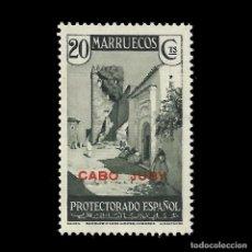 Sellos: CABO JUBY 1935-1936.SELLOS MARRUECOS.HABILITADOS.20C. VERDE GRIS.NUEVO**. EDIF.72. Lote 139956938