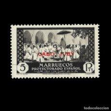 Sellos: CABO JUBY 1935-1936.SELLOS MARRUECOS.HABILITADOS.5P. NEGRO.NUEVO**. EDIF.77. Lote 139966266