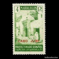 Sellos: CABO JUBY 1935-1936.SELLOS MARRUECOS.HABILITADOS.4P. VERDE AMARILLO.NUEVO**. EDIF.76. Lote 139966646