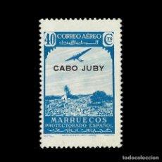 Sellos: CABO JUBY 1938.HABILITADO.40C.MHN.EDIFIL.105. Lote 139976998