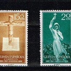 Sellos: GUINEA ESPAÑOLA Nº 384/87 1958 PRO INDÍGENAS MISIONERO-CRUCIFIJO. Lote 140041038