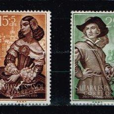 Sellos: SAHARA Nº 156/59 1959 PRO INFANCIA LOPE DE VEGA - LA ESTRELLA DE SEVILLA-PERIBÁÑEZ Y EL COMENDADOR. Lote 140041886