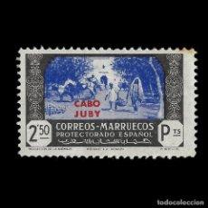 Sellos: CABO JUBY 1940.AGRICULTURA.2,5P. NEGRO AZUL .NUEVO**.EDIF.150. Lote 140073994
