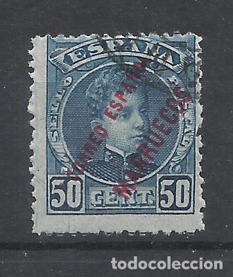 ALFONSO XIII MARRUECOS 1903 EDIFIL 10 USADO VALOR 2019 CATALOGO 8.20 EUROS (Sellos - España - Colonias Españolas y Dependencias - África - Marruecos)