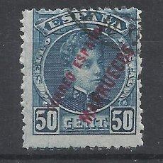 Sellos: ALFONSO XIII MARRUECOS 1903 EDIFIL 10 USADO VALOR 2019 CATALOGO 8.20 EUROS. Lote 140392722