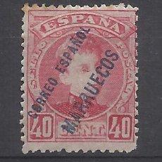 Sellos: ALFONSO XIII MARRUECOS 1903 EDIFIL 9 NUEVO* VALOR 2019 CATALOGO 15.50 EUROS. Lote 150714661