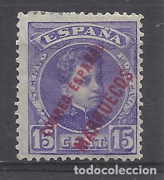 ALFONSO XIII MARRUECOS 1903 EDIFIL 5 NUEVO* VALOR 2019 CATALOGO 3.70 EUROS (Sellos - España - Colonias Españolas y Dependencias - África - Marruecos)