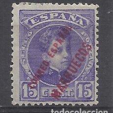 Sellos: ALFONSO XIII MARRUECOS 1903 EDIFIL 5 NUEVO* VALOR 2019 CATALOGO 3.70 EUROS. Lote 140393066