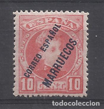 ALFONSO XIII MARRUECOS 1903 EDIFIL 4 NUEVO* VALOR 2019 CATALOGO 2.80 EUROS (Sellos - España - Colonias Españolas y Dependencias - África - Marruecos)