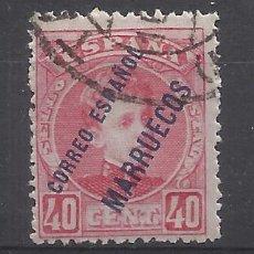 Briefmarken - alfonso XIII MARRUECOS 1903 EDIFIL 9 usado VALOR 2019 CATALOGO 8.50 EUROS - 140400378