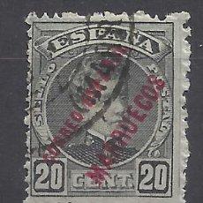 Sellos: ALFONSO XIII MARRUECOS 1903 EDIFIL 6 USADO VALOR 2019 CATALOGO 5.20 EUROS. Lote 140400630