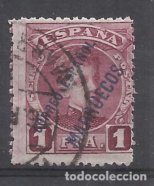 ALFONSO XIII MARRUECOS 1903 EDIFIL 11 USADO VALOR 2019 CATALOGO 11.50 EUROS (Sellos - España - Colonias Españolas y Dependencias - África - Marruecos)
