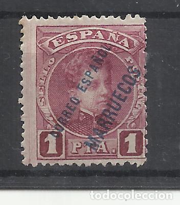 ALFONSO XIII MARRUECOS 1903 EDIFIL 11 NUEVO* VALOR 2019 CATALOGO 35.- EUROS (Sellos - España - Colonias Españolas y Dependencias - África - Marruecos)