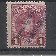 Sellos: ALFONSO XIII MARRUECOS 1903 EDIFIL 11 NUEVO* VALOR 2019 CATALOGO 35.- EUROS. Lote 140414058