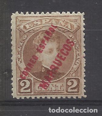 ALFONSO XIII MARRUECOS 1903 EDIFIL 2 NUEVO* VALOR 2019 CATALOGO 2.- EUROS (Sellos - España - Colonias Españolas y Dependencias - África - Marruecos)