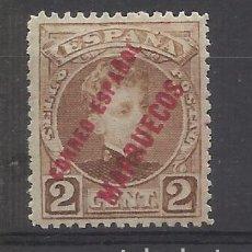Sellos: ALFONSO XIII MARRUECOS 1903 EDIFIL 2 NUEVO* VALOR 2019 CATALOGO 2.- EUROS. Lote 140414398