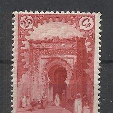 Sellos: MARRUECOS 1928 EDIFIL 111 NUEVO* VALOR 2019 CATALOGO 0.65 EUROS . Lote 140425322