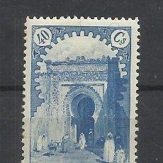 Sellos: MARRUECOS 1928 EDIFIL 113 NUEVO* VALOR 2019 CATALOGO 2.80 EUROS . Lote 140425486