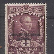 Sellos: MARRUECOS CRUZ ROJA PROTECTORADO 1926 EDIFIL 96 NUEVO* VALOR 2019 CATALOGO 1.20 EUROS. Lote 140427534