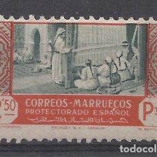 Sellos: MARRUECOS 1946 EDIFIL 268 NUEVO* VALOR 2019 CATALOGO 2.50 EUROS. Lote 140459242