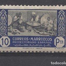 Sellos: MARRUECOS 1946 EDIFIL 269 NUEVO* VALOR 2019 CATALOGO 4.30 EUROS. Lote 140459282